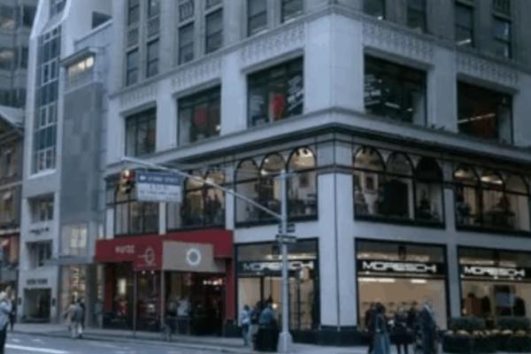 TIO Square Private Investigator Manhattan NY Office Street View